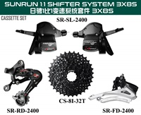 1:1 SYSTEM 3X8S SHIFTER SETS CASSETTE TYPE